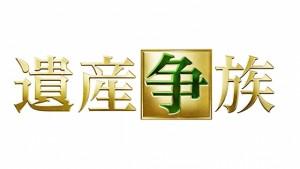 isansouzoku_logo