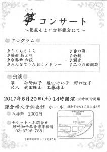 20170331124856394_0001