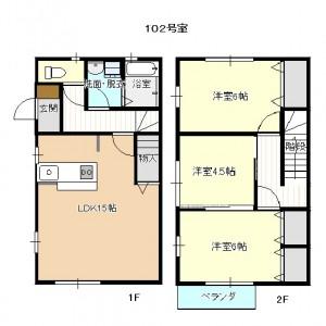 vira-nishimikado102
